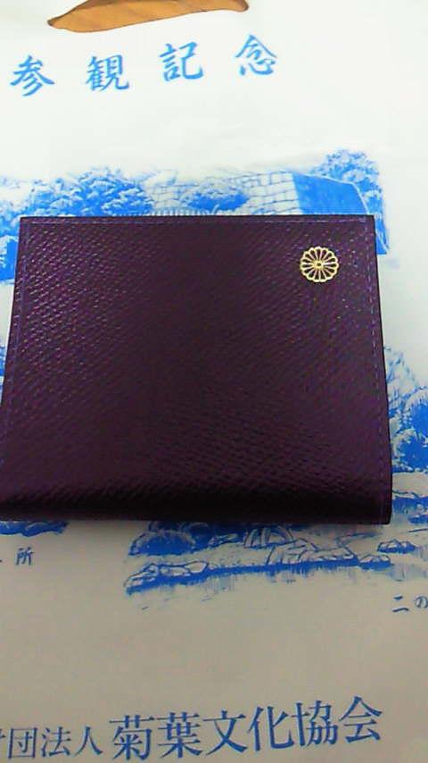 紫色が素敵な財布