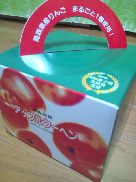 アップルクーヘン箱