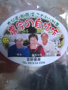 農家の方のおいしい野菜に感謝です!