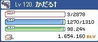 1027隼3