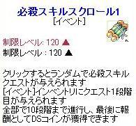 1027必殺