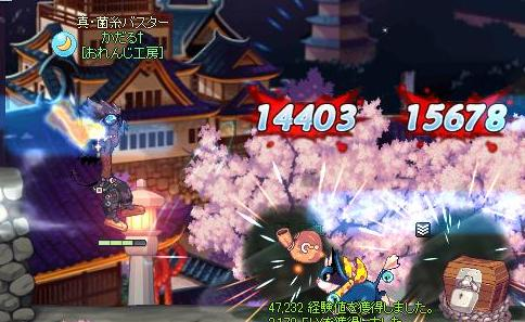 1106必殺