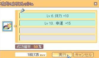 1109防具2