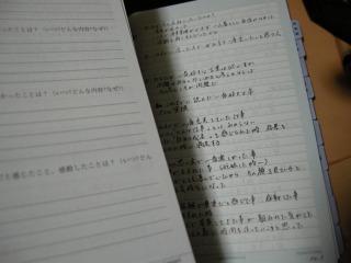 s-DSCN1663.jpg
