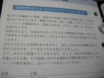 s-DSCN1699.jpg