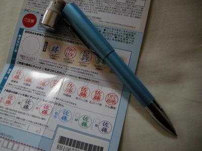 s-DSCN1808.jpg