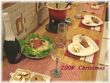 2009 クリスマスパーティー