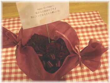 お花のお届けもの~♪