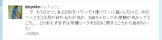 110520twitter.png