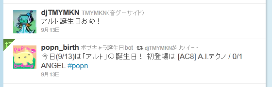 110914_twitter.png