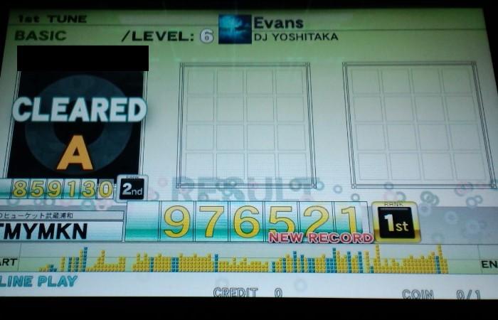 Evans_BAS_fc.jpg