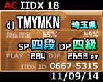 IIDX110914.png