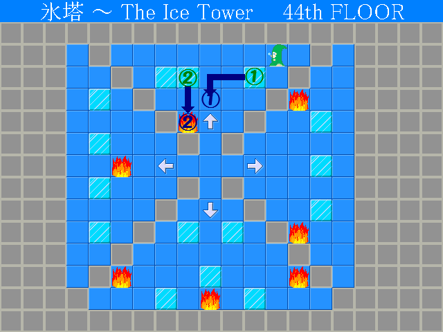 IceTower44_a2.png
