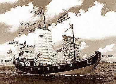 ジャンク船