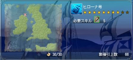 chizu023.jpg