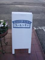 2009年boabon11月-1-004