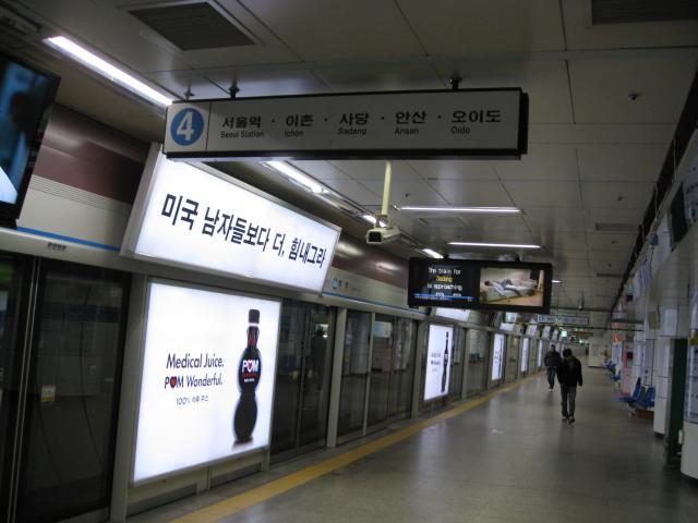 クルル/H22 4/14 ~ 韓国の旅 067