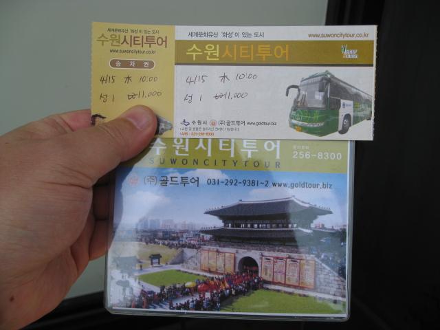 クルル/H22 4/14 ~ 韓国の旅 082