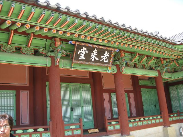 クルル/H22 4/14 ~ 韓国の旅 173