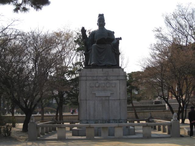 クルル/H22 4/14 ~ 韓国の旅 426