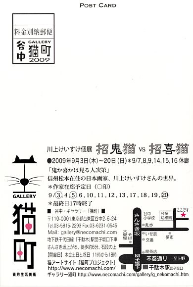 IMG_0002-1.jpg