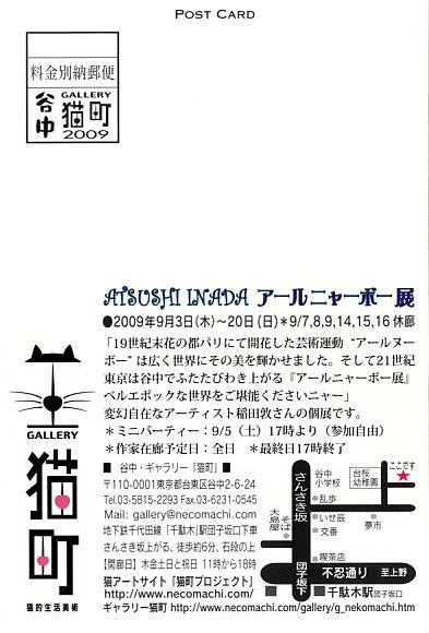 IMG_0002-2.jpg