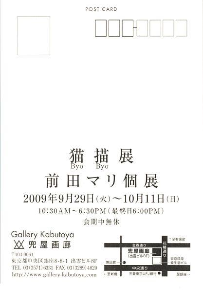 IMG_0004-3.jpg