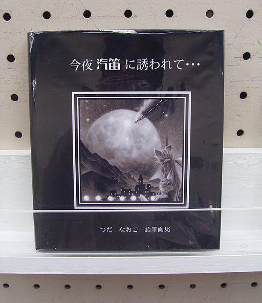 RIMG1817-22.jpg