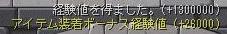 Maple110527_141506.jpg