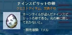 Maple110605_155742.jpg