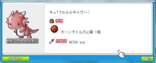Maple110605_160827.jpg