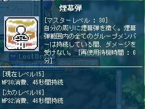 Maple110612_111339.jpg