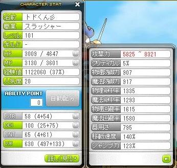 Maple110629_215518.jpg