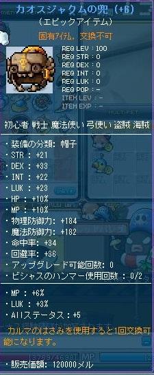 Maple110629_233732.jpg