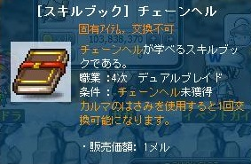 Maple110630_183056.jpg