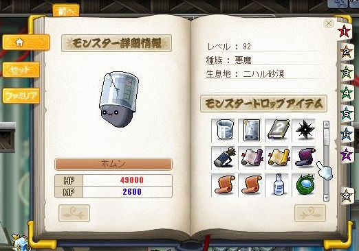 Maple110809_135726.jpg