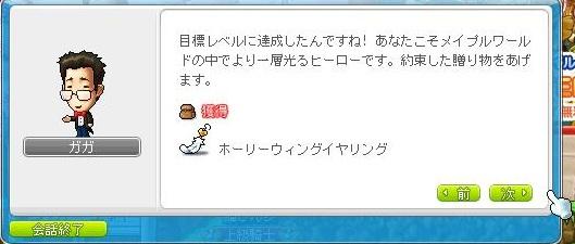 Maple110809_162852.jpg
