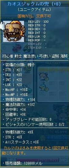 Maple110817_221108.jpg