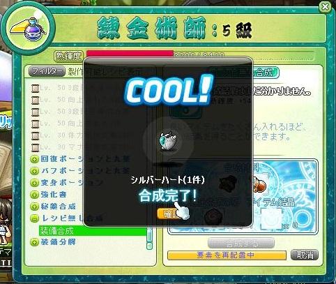 Maple110825_011604.jpg