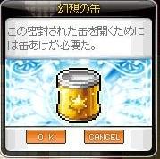 Maple110930_171525.jpg