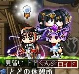 Maple110930_175245.jpg