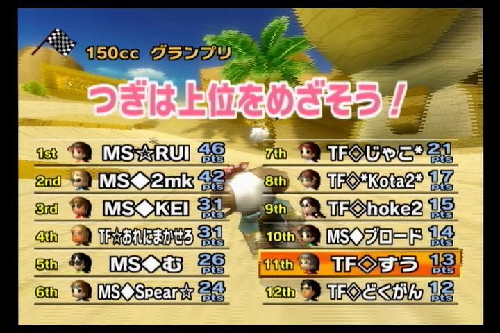11-08-14 MS 3GP