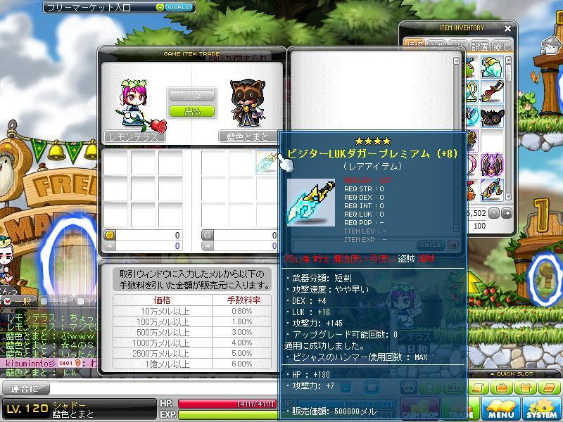 Maple110418_215929.jpg