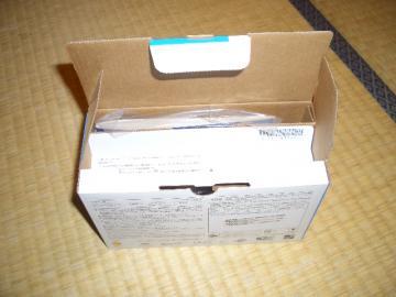 CIMG3303_convert_20100107191222.jpg