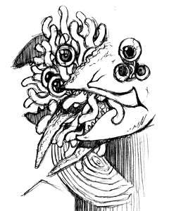 津波の神・ニンギルス