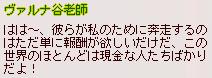ごもっとも!←