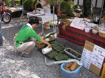 亀山オーガニックマーケット