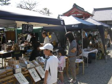 亀山オーガニックマーケット1
