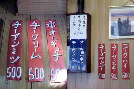 ogyochi2.jpg
