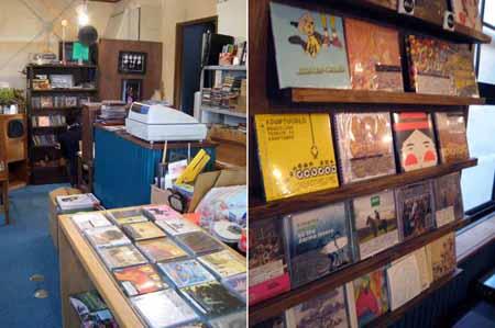taiyo-records2.jpg